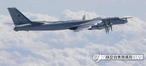俄军机下午四闯防空识别区 韩军立即伴飞