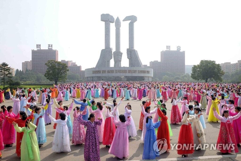 朝媒:朝鲜大赦迎建政70周年