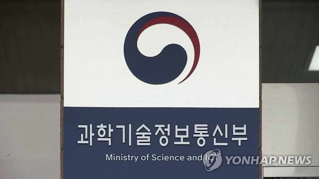 亚太国家气候技术合作论坛将在韩举行