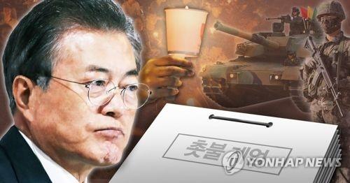 文在寅命令韩军立即交出所有戒严文件