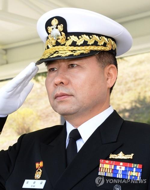 韩国防部提名海军参谋长 比前任毕业晚4期