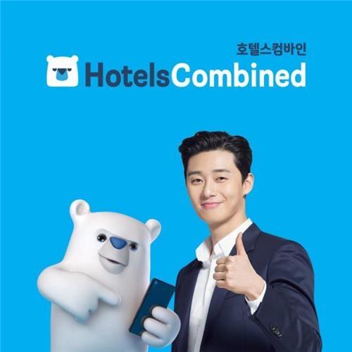 朴叙俊拍摄的广告(HotelsCombined提供)