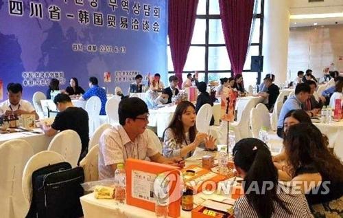 韩国贸协派贸促团赴重庆郑州办洽谈会