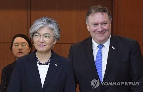 韩美外长将向安理会报告无核化进展