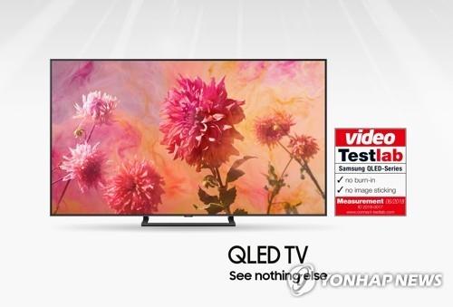 三星QLED电视被英国消费者评为最佳产品