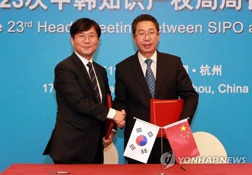 韩中外观设计专利优先权在线申请系统将启用