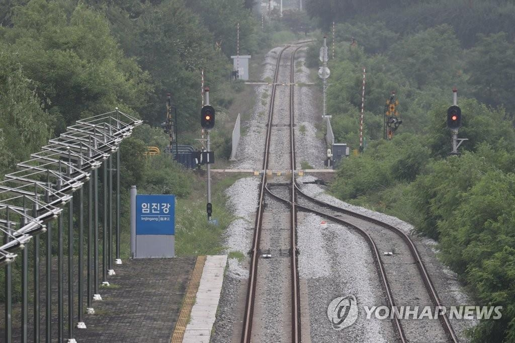 韩朝商讨铁路连接项目联合考察日程