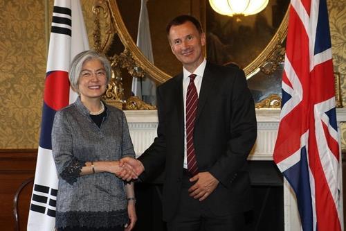 韩英外长举行战略对话共商半岛无核化