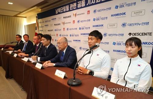 韩朝皮划艇联队或下周起在韩合训备战亚运会