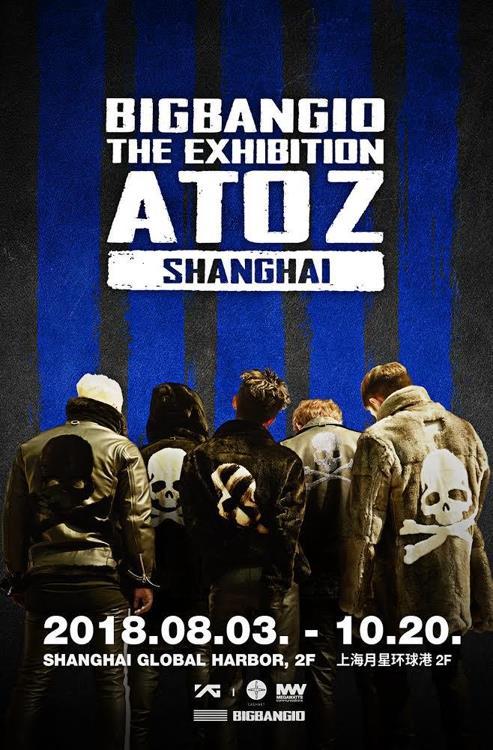 BIGBANG巡回展8月登陆上海
