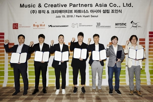 韩国七大造星工厂合办音乐服务公司