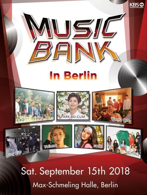 韩国《音乐银行》演出9月登陆柏林