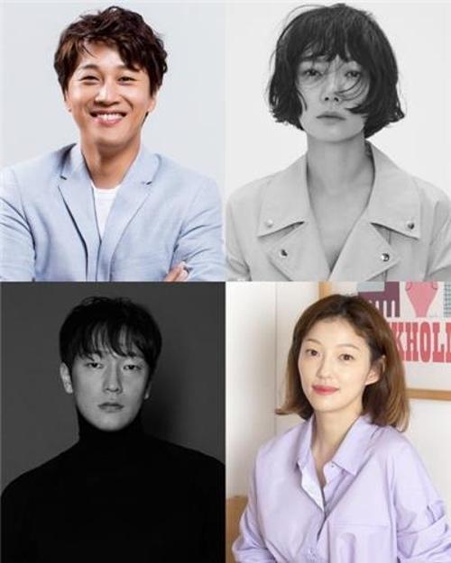 车太铉裴斗娜主演新剧《最完美的离婚》