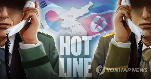 韩将为修复韩朝东海军事通信线资助660万元
