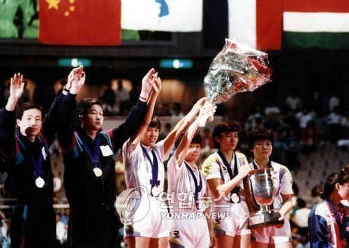 资料图片:1991年4月24日,在日本千叶世乒赛上,韩朝联队获得冠军。(韩联社)