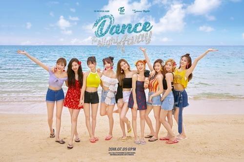女团TWICE(JYP娱乐)