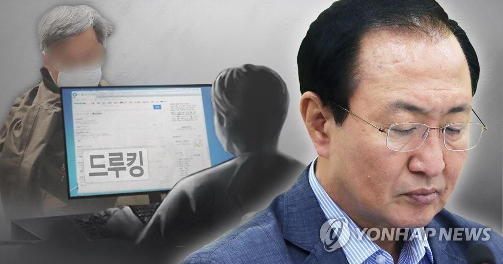 韩青瓦台:正义党党鞭自尽令人痛心