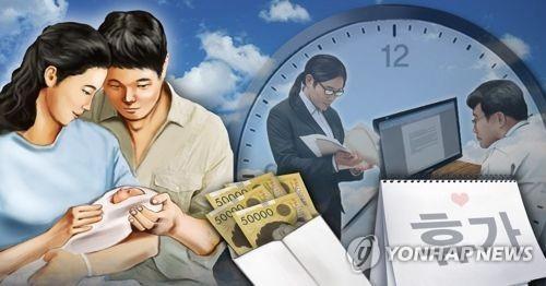 统计:韩今年上半年休育儿假男性同比增六成