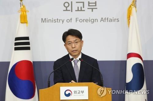 韩政府回应美公布制裁朝鲜建议