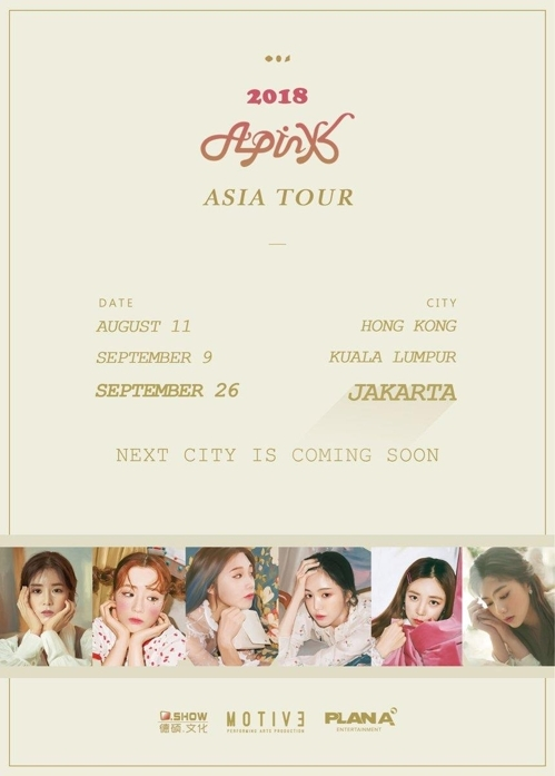 Apink亚洲巡演预告海报