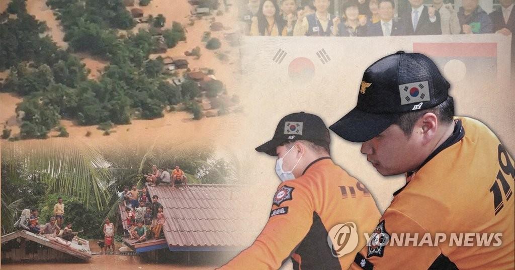 韩政府决定尽快向老挝溃坝灾区派救援队