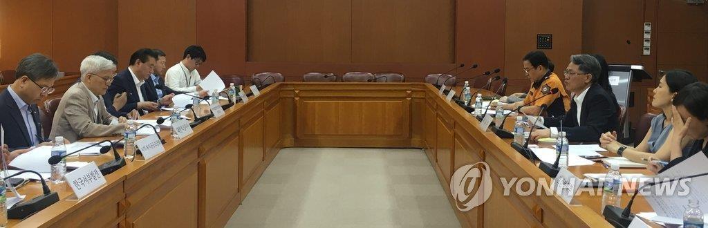 民官联合海外紧急救助协议会会议现场(韩联社)