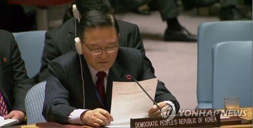 消息:朝鲜常驻联合国代表慈成男卸任