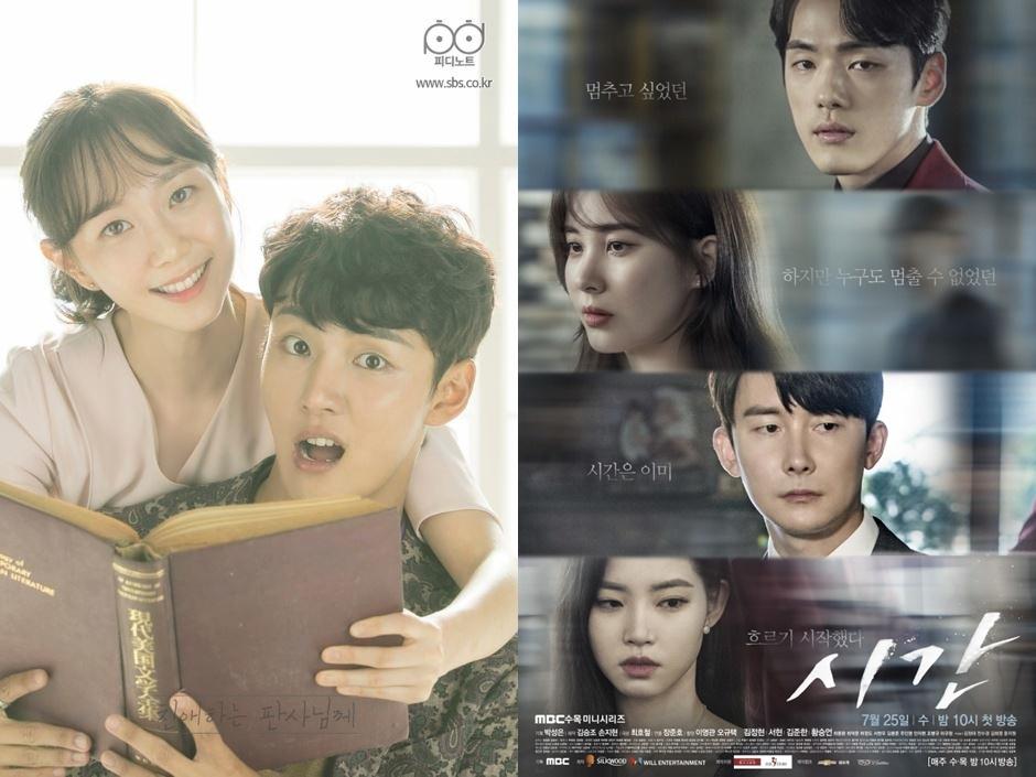 韩剧《法官大人》首播收视领跑三大台同档剧