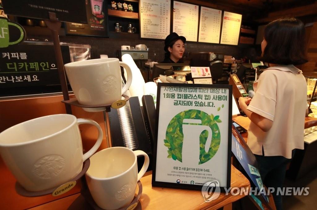 调查:韩多数咖啡店快餐店尚不提倡自带杯子 - 2