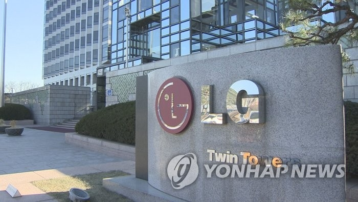 LG电子2018年上半年销售和营业利润均创新高