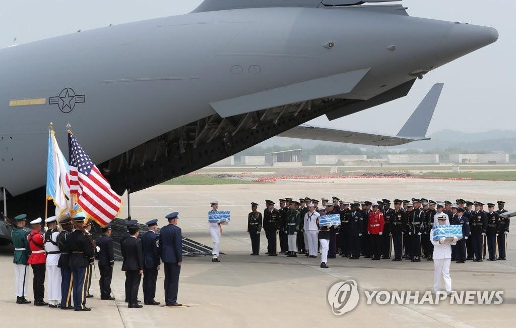 韩政府欢迎朝方归还美军遗骸