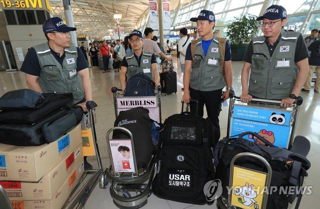 韩政府29日向老挝溃坝灾区派救援队