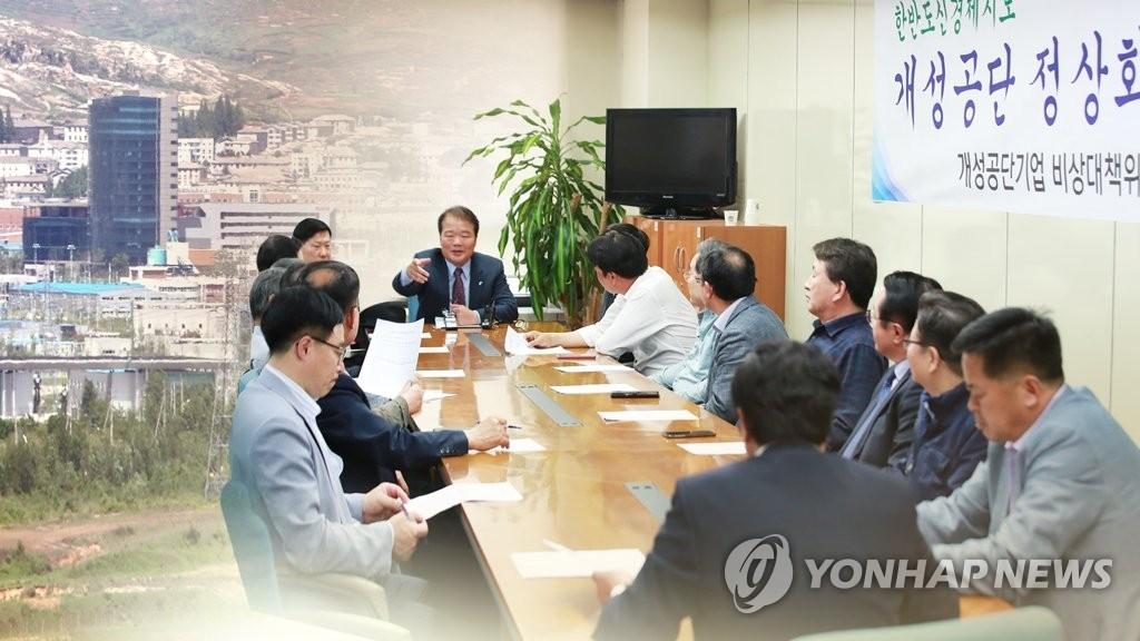 韩统一部:暂不批准开城工业区韩企人士访朝