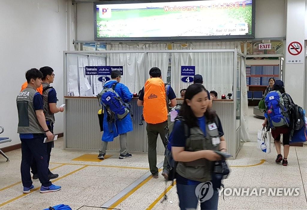 7月29日下午,大韩民国海外紧急救援队在老挝南部占巴色省巴色机场办理入境手续。(韩联社)