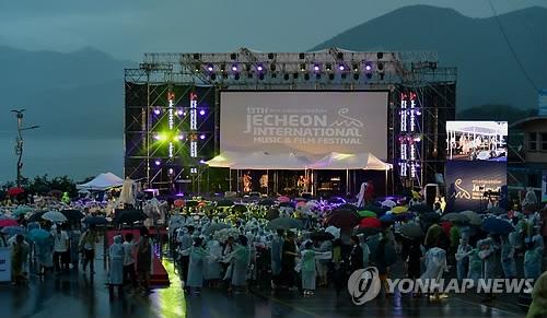 第14届韩国堤川国际音乐电影节8月开幕