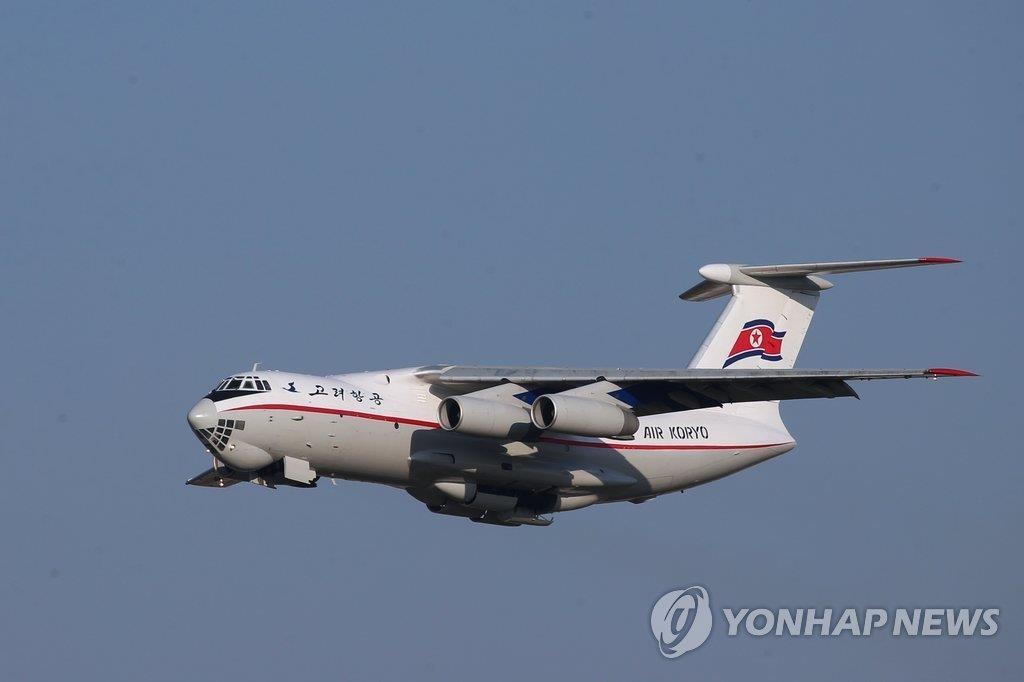5架高丽航空飞机飞抵俄罗斯