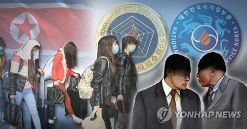 韩人权机构就朝餐厅员工投韩调查政府部门