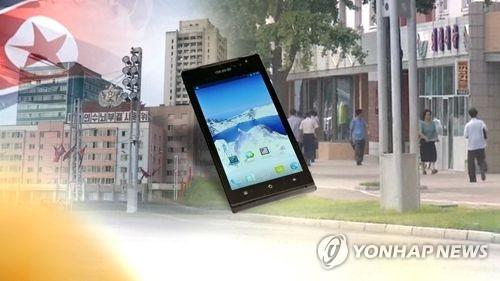 朝鲜论文提出活跃移动金融服务吸引眼球