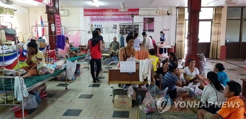 韩国医疗队赴老挝溃坝灾区义诊