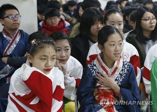 韩中签署青少年交流合作谅解备忘录