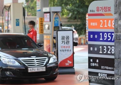 详讯:韩7月CPI同比上涨1.5%