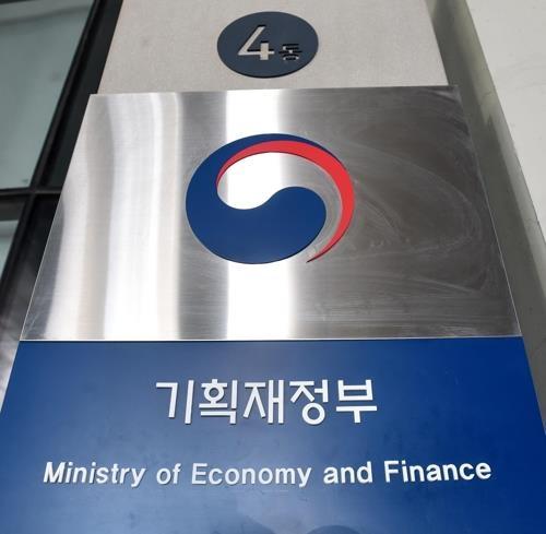 韩企划财政部更改英文名 强调经济指挥塔职能