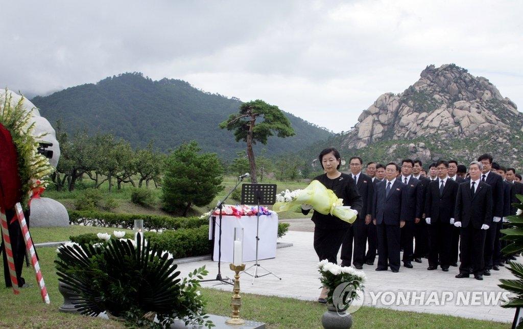 韩统一部批准现代集团人士访朝追悼前会长