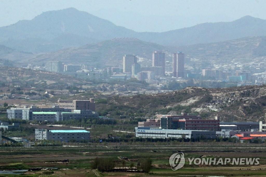 韩统一部:需在制裁框架下尽早重启开城园区
