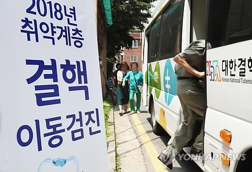 韩政府将推结核治理综合规划