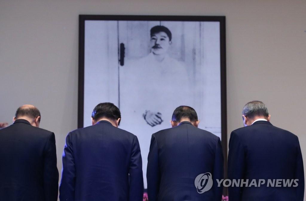 调查:安重根为韩国人最关注的独立运动家