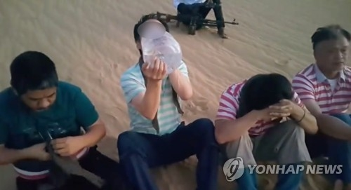 详讯:一韩国公民在利比亚遭绑架