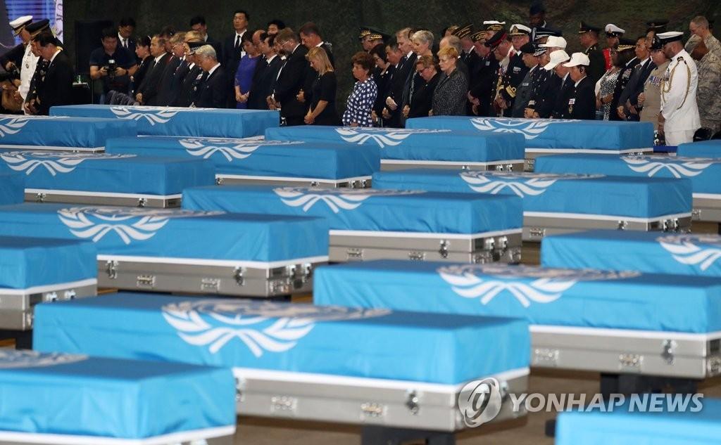 韩战美军遗骸回国仪式今在韩举行