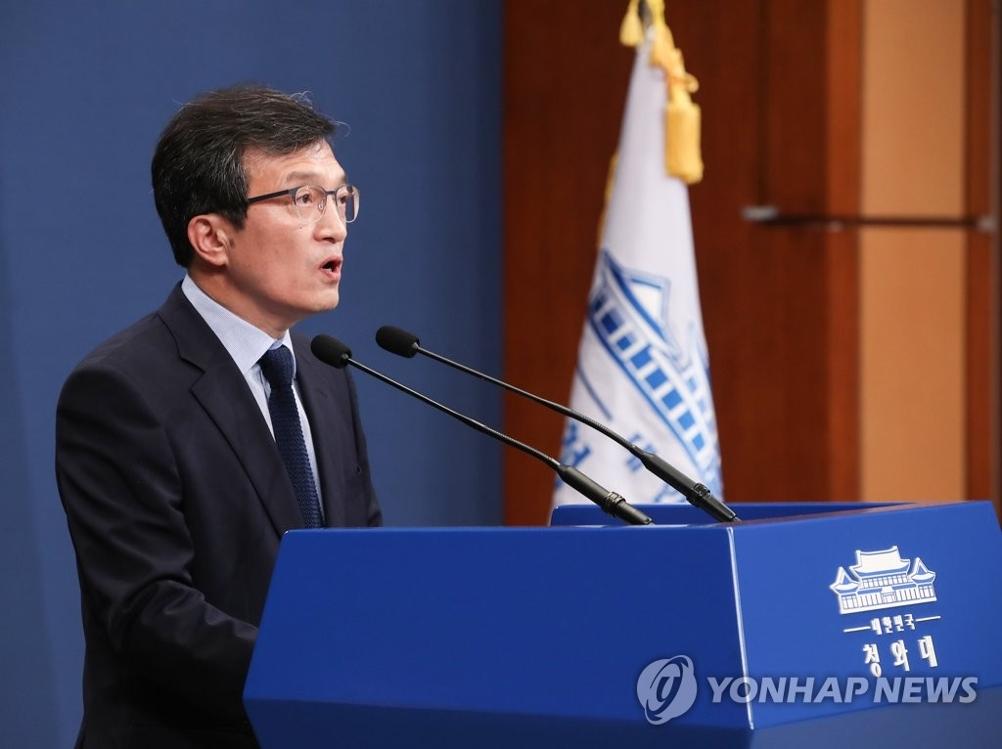 文在寅指示全力营救被绑架韩国人