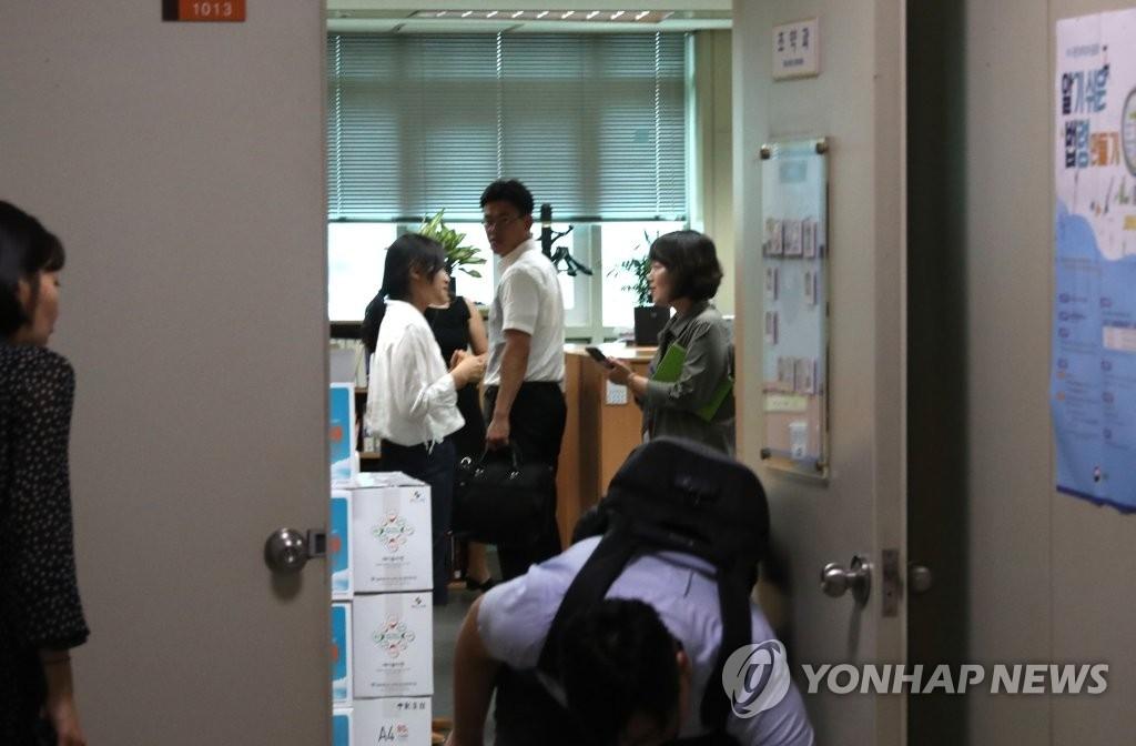韩外交部涉对日索赔案部门遭检方搜查